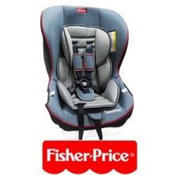 Imagen de Butaca Booster y Silla de auto Fisher Price
