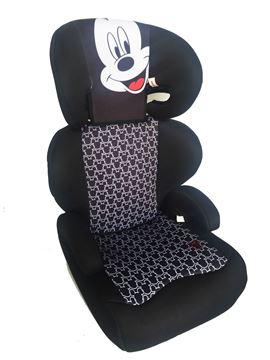 Imagen de Booster  Butaca y Silla con respaldo Mickey