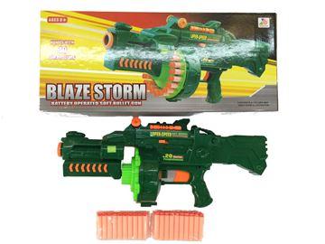 Imagen de Pistola de dardos grande verde Shan