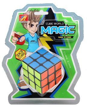 Imagen de Cubo magico 3x3