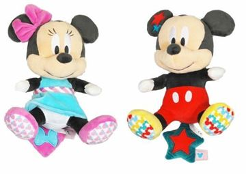 Imagen de Dormidera Musical Disney Minnie