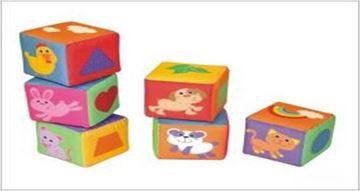 Imagen de Cubos de tela de colores