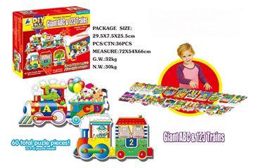 Imagen de Puzzle tren Producto de saldo sin caja