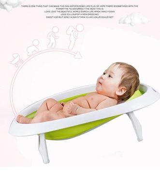 Imagen de Baño de silicona para bebes
